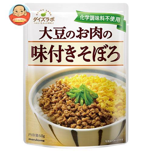 マルコメ ダイズラボ 大豆のお肉の味付きそぼろ 60g×10袋入