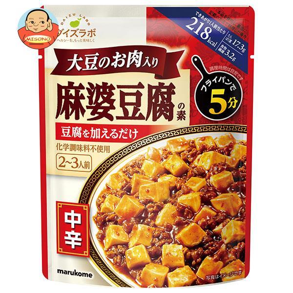 マルコメ ダイズラボ 麻婆豆腐の素 中辛 200g×5袋入