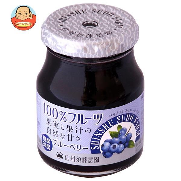 スドージャム 信州須藤農園 100%フルーツ ブルーベリー 185g瓶×6個入