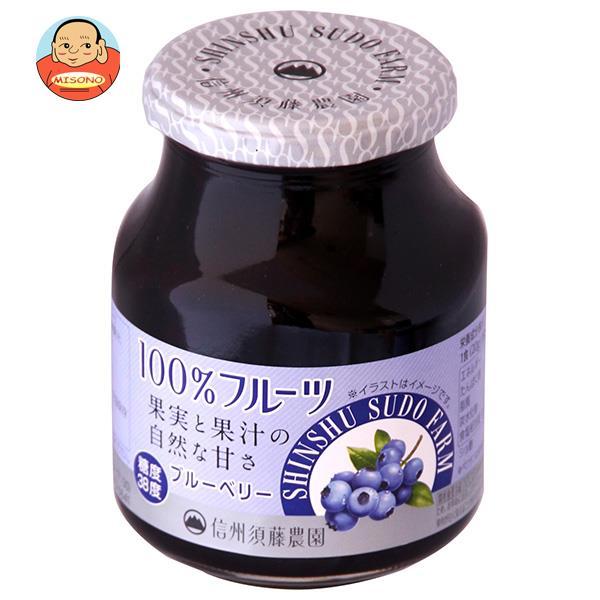 スドージャム 信州須藤農園 100%フルーツ ブルーベリー 415g瓶×6個入
