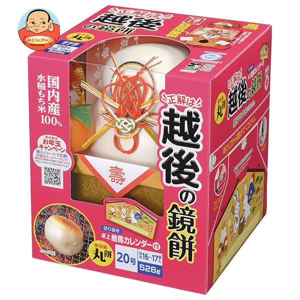 越後製菓 お鏡餅 丸餅個包装入 20号 528g×1個入