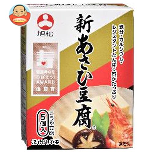 旭松食品 新あさひ豆腐 5個入 82.5g×10箱入