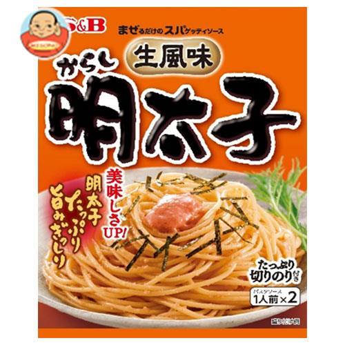 エスビー食品 S&B まぜるだけのスパゲッティソース 生風味からし明太子 53.4g×10袋入