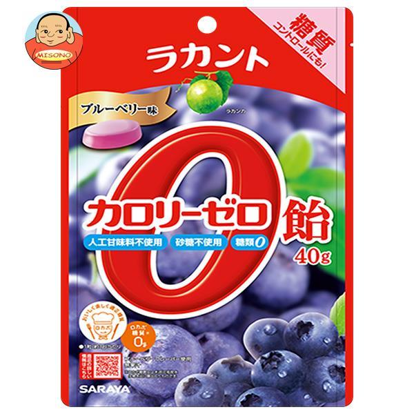 サラヤ ラカント カロリーゼロ飴 ブルーベリー味 40g×72(6×12)袋入