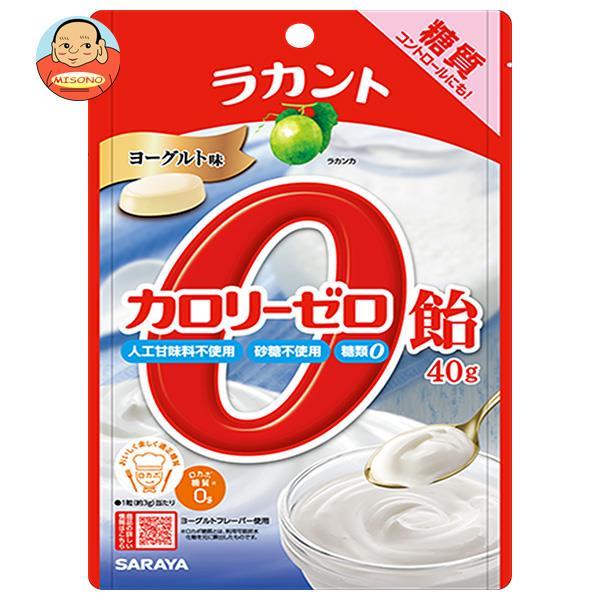 サラヤ ラカント カロリーゼロ飴 ヨーグルト味 40g×72(6×12)袋入
