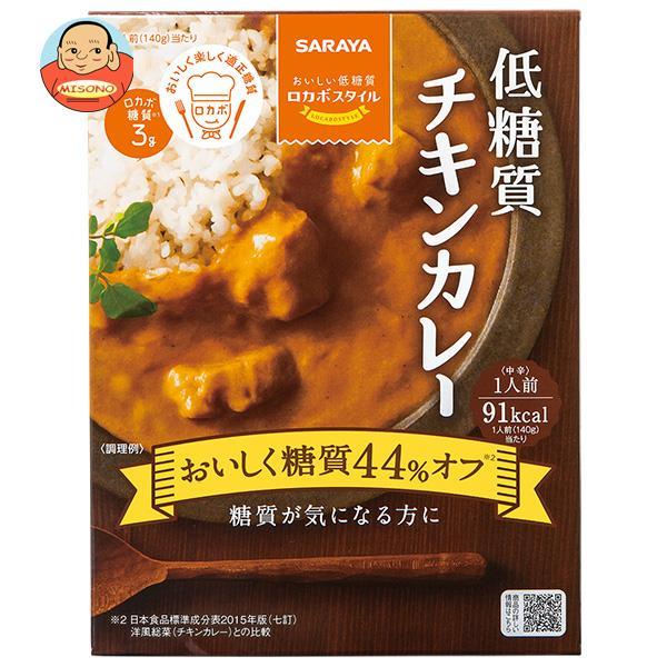 サラヤ ロカボスタイル 低糖質チキンカレー 140g×24(6×4)箱入