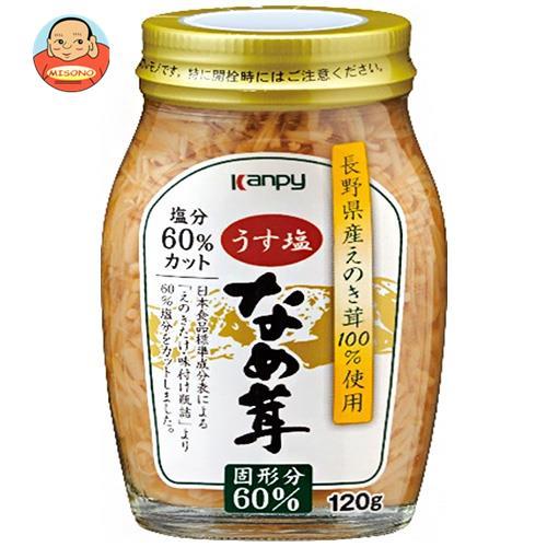 カンピー うす塩なめ茸 60% 120g瓶×40個入
