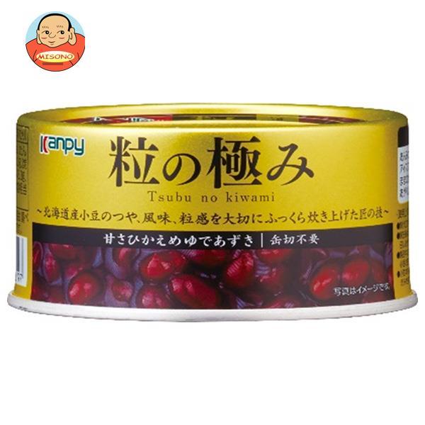 カンピー 粒の極み(甘さひかえめゆであずき)EO 210g缶×24個入
