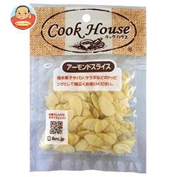 共立食品 アーモンドスライス 35g×10袋入