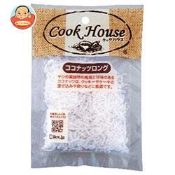 共立食品 ココナッツロング 20g×10袋入