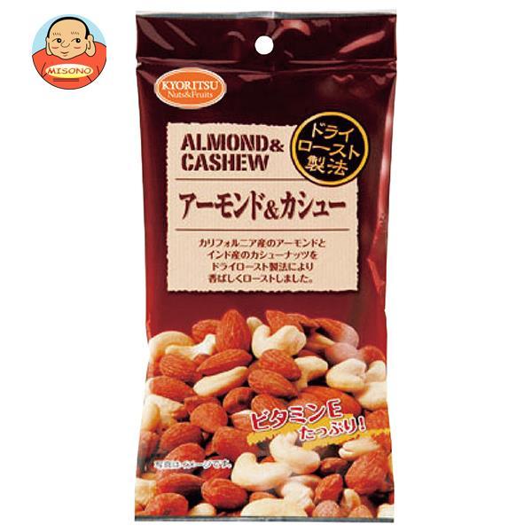 共立食品 AP アーモンド&カシュー 21g×10袋入