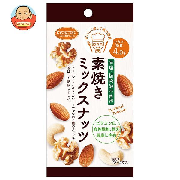 共立食品 AP素焼きミックスナッツ 35g×10袋入