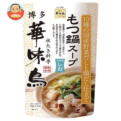 トリゼンフーズ 博多華味鳥 もつ鍋スープ(しお) 720g×10袋入