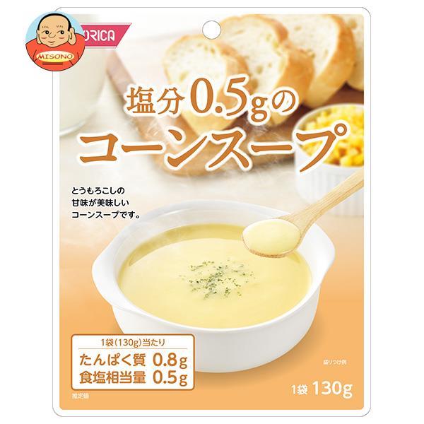 ホリカフーズ 塩分0.5gのコーンスープ 130g×12個入