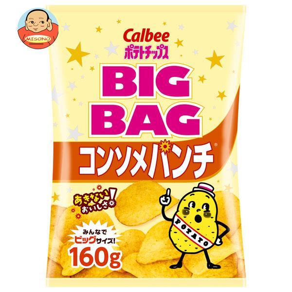 カルビー BIG BAG ポテトチップス コンソメパンチ 170g×12袋入