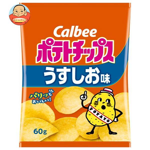 カルビー ポテトチップス うすしお味 60g×12袋入