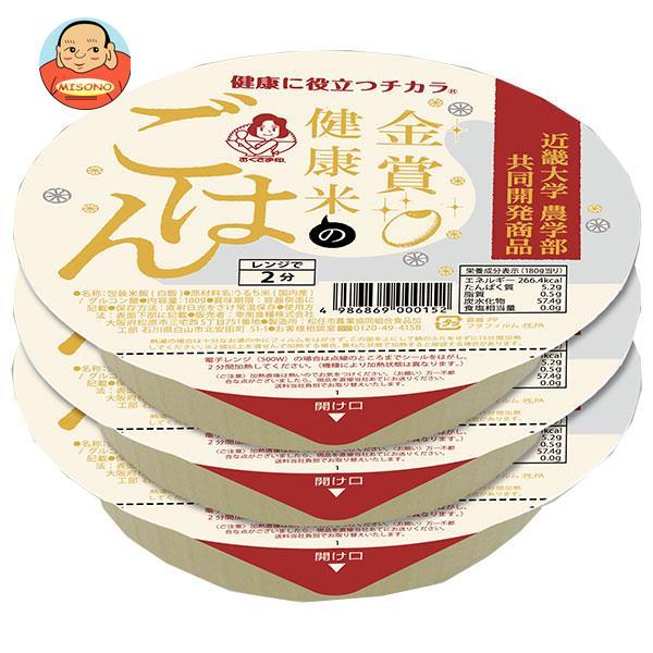 幸南食糧 金賞健康米のごはん 3P (180g×3)×12個入