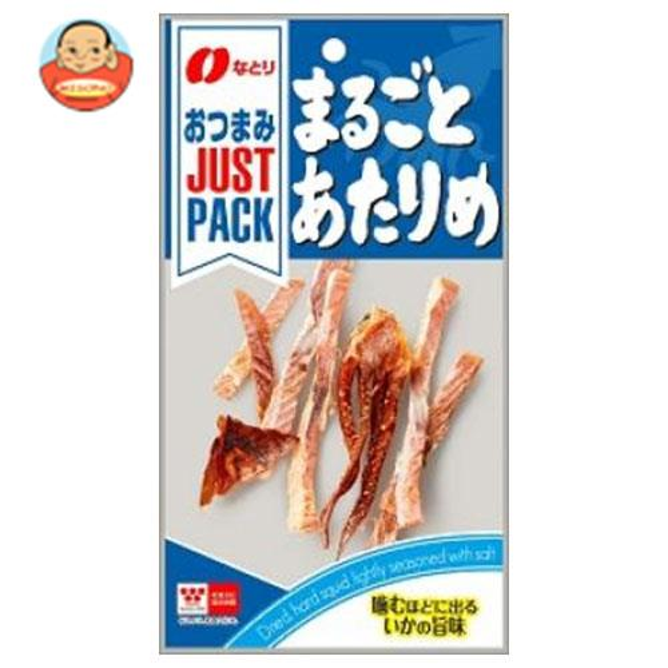 なとり JUSTPACK(ジャストパック)まるごとあたりめ 13g×10袋入