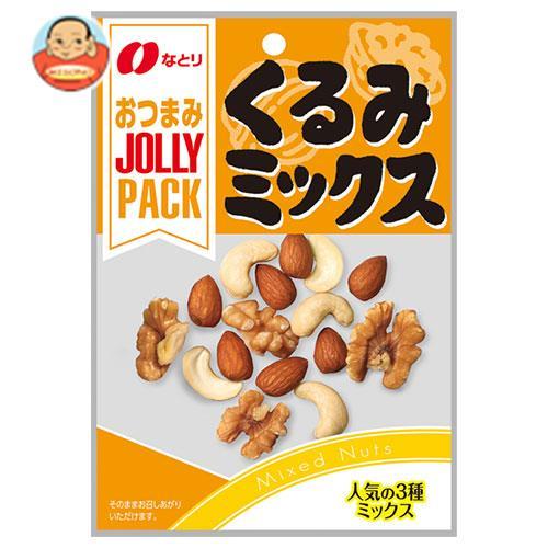 なとり JOLLYPACK(ジョリーパック)くるみミックス 28g×10袋入