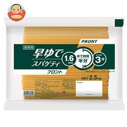 日清フーズ ママ― 早ゆでスパゲティ1.6mmプロント 2.5kg×4袋入