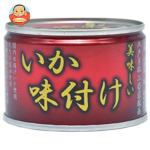 伊藤食品 美味しいイカ味付け 135g缶×24個入