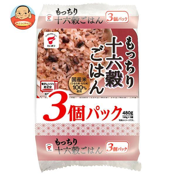 たいまつ食品 もっちり十六穀ごはん 3個パック (160g×3個)×8袋入