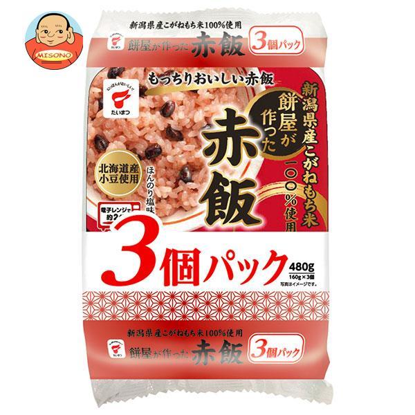 たいまつ食品 餅屋が作った赤飯 3個パック (160g×3個)×8袋入