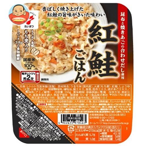 たいまつ食品 紅鮭ごはん 150g×24(6×4)個入