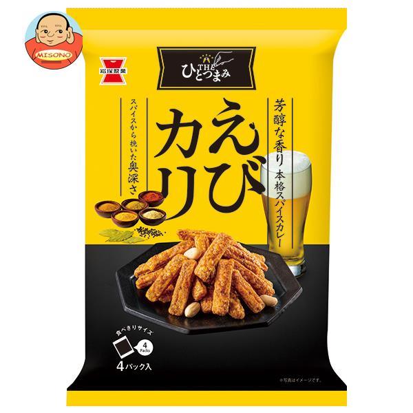 岩塚製菓 大人のおつまみ えびカリ 90g×12袋入