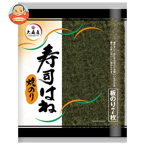 大森屋 焼のり寿司はね 板のり7枚×10袋入