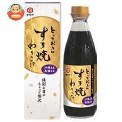 宮島醤油 とっておきのすき焼わりした 360ml瓶×12本入