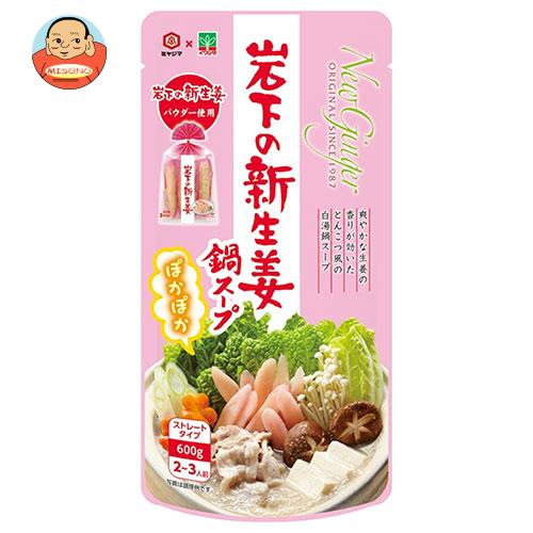 宮島醤油 岩下の新生姜鍋スープ 600g×10袋入