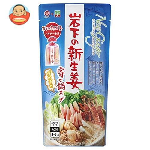 宮島醤油 岩下の新生姜 寄せ鍋スープ 焼きあご仕立て 600g×10袋入