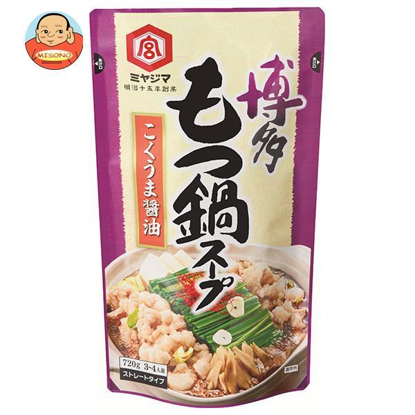 宮島醤油 醤油屋のもつ鍋スープ醤油味 720g×10袋入