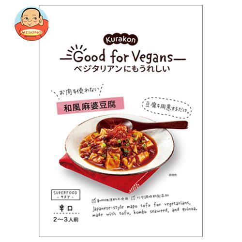 くらこん 和風麻婆豆腐 106g×12袋入
