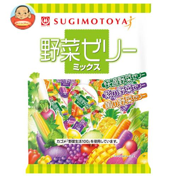 杉本屋製菓 野菜ゼリーミックス 440g(22gx20個)×8袋入