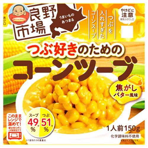 富良野 コーンツーブ焦がしバター風味 150g×40袋入