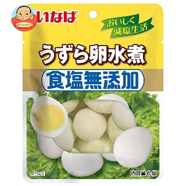 いなば食品 食塩無添加 うずら卵水煮 6個×8袋入