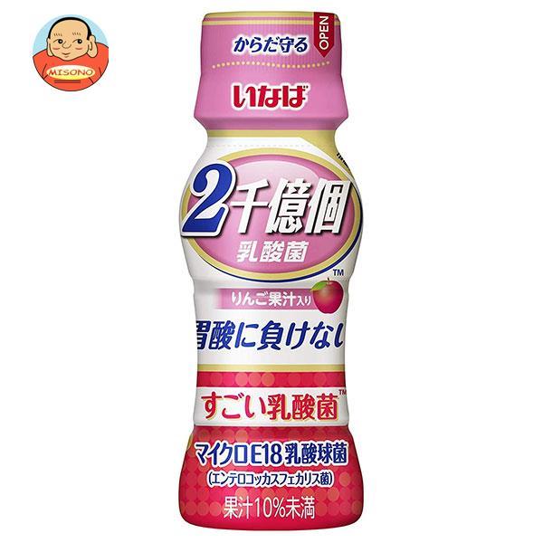 いなば食品 すごい乳酸菌 2千億個 りんご果汁 65mlペットボトル×50本入