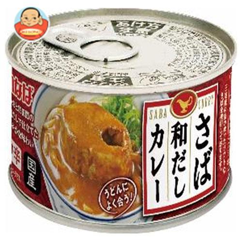 いなば食品 さば和だしカレー 140g×24個入