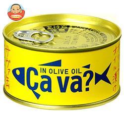 岩手缶詰 国産サバのオリーブオイル漬け 170g×12個入