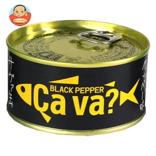 岩手缶詰 国産サバのブラックペッパー味 170g缶×12個入