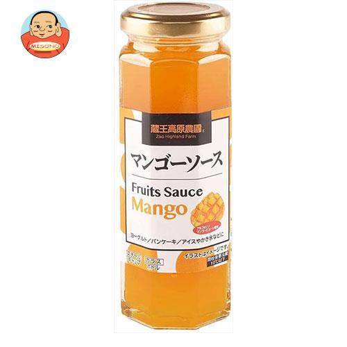 和歌山産業 フルーツソース マンゴー 160g×12本入