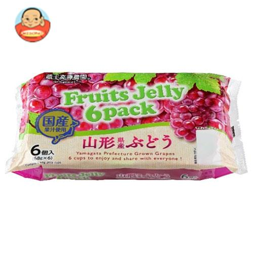 和歌山産業 蔵王高原農園 フルーツゼリー 6パック 長野県産ぶどう 408g(68g×6)×6袋入
