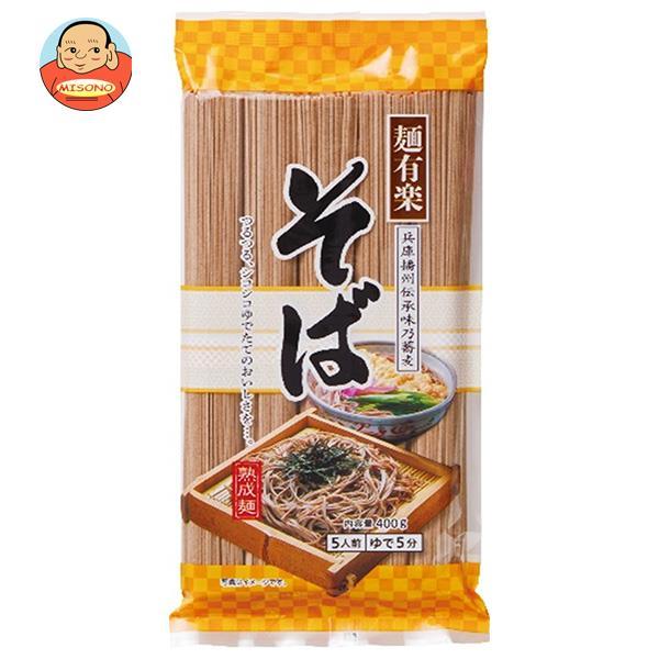 麺有楽 播州そば 480g×15袋入