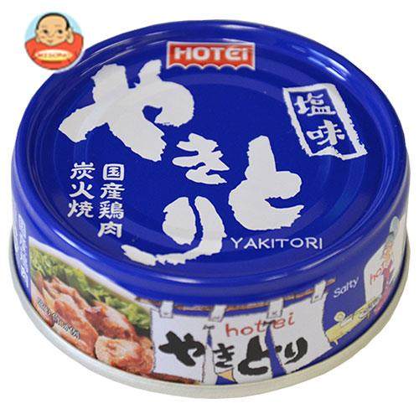 ホテイフーズ 焼とり塩味 70g×24個入
