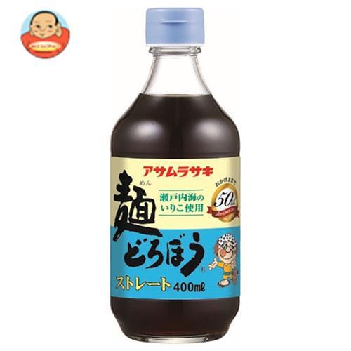 アサムラサキ 麺どろぼう ストレート 400ml瓶×12本入