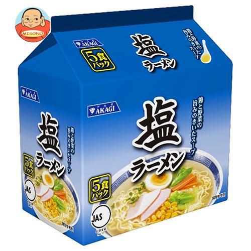 大黒食品工業 アカギ 塩ラーメン 5食パック×6袋入
