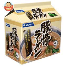 大黒食品工業 アカギ 豚骨ラーメン 5食パック×6袋入