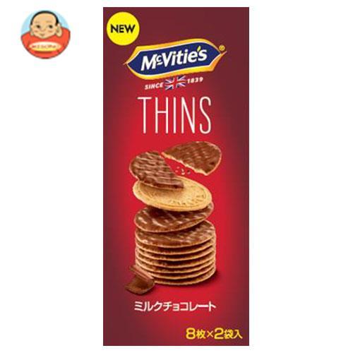 マクビティ シンズ ミルクチョコレート 16枚×12箱入
